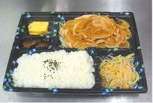 ロース生姜焼きライス