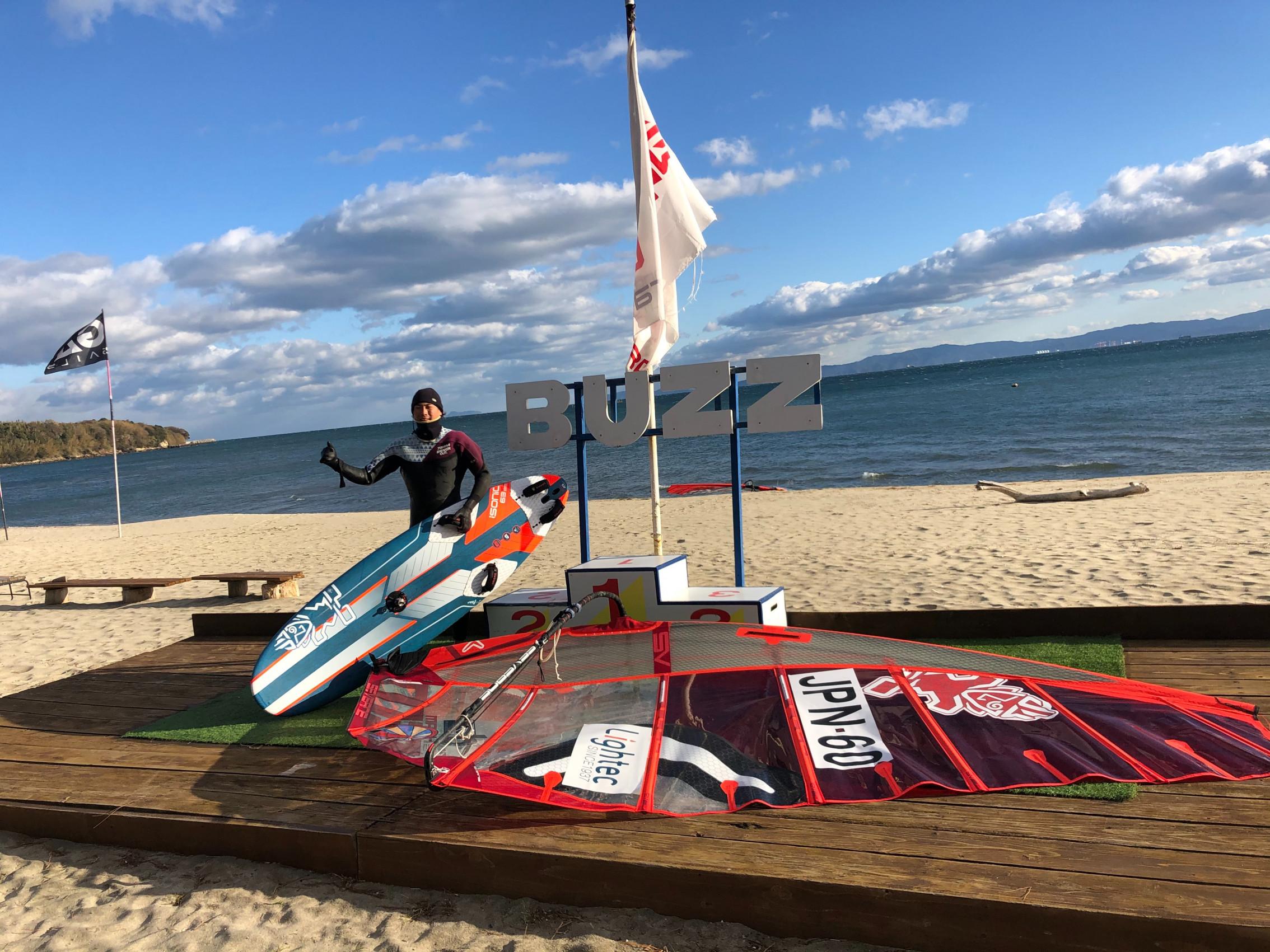 【大分】ウィンドサーフィンの道具レンタル料金・時間は?ボードの保管・お手入れ方法