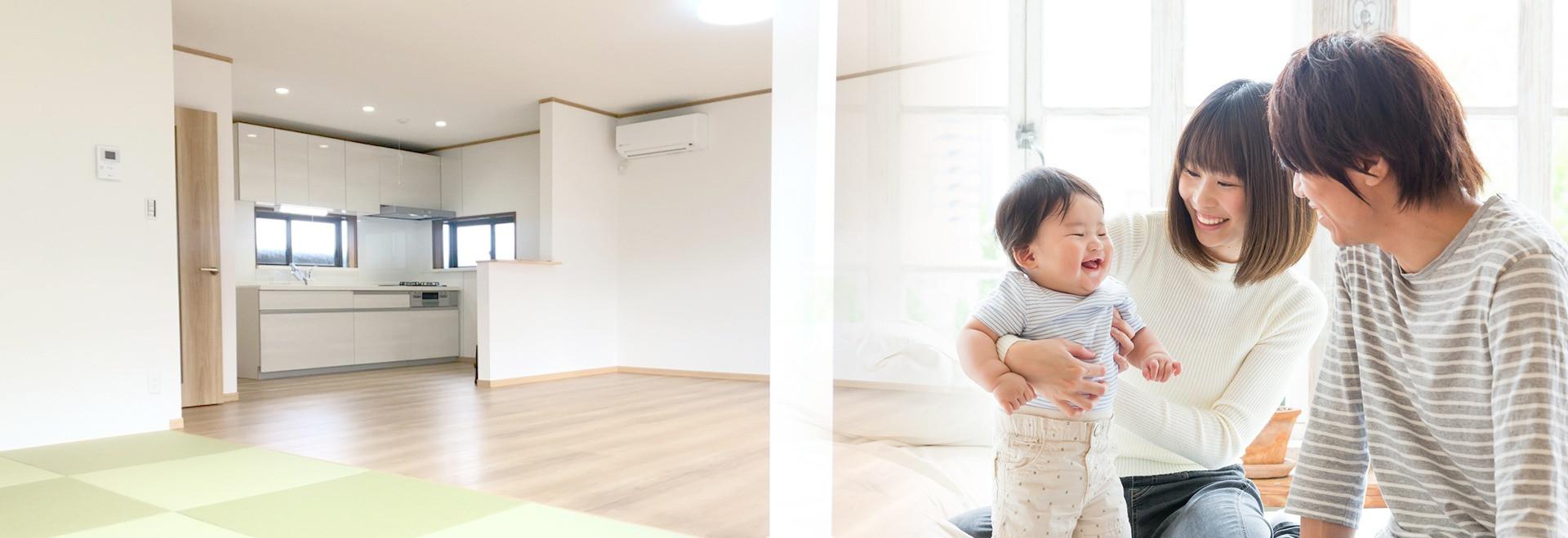 宮城県の住宅リフォーム・リノベーション|株式会社きくち建築工房