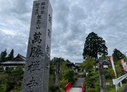 初詣はここに行きます!飯田観音