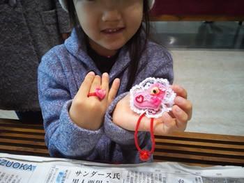 浜名湖ガーデンパーク体験教室(7/23.24.8/13.14)