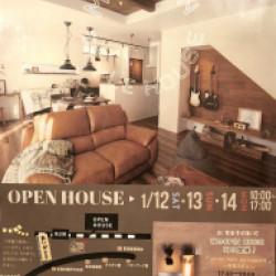 いよいよ!!OPEN HOUSE!!🏳️🌈