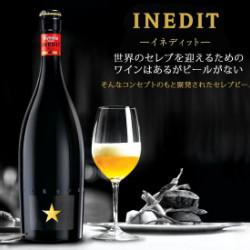 紹介 世界のビール 〈ダム〉