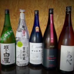 新潟の地酒が入荷しました
