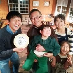 アサデス。九州山口で紹介されます Kachoshi is going to be featured in ASADESU kyusyu on TV