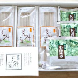 笠そば 贈答箱 (大/250g乾麺×6+80mlつゆ×6)画像