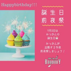 BoooooYの歌姫!誕生前夜祭!!画像