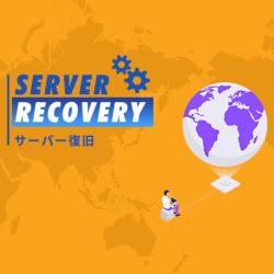 【復旧】【サーバー障害のお知らせ】画像