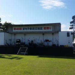 第46回京セラ東近江地区夏祭り画像