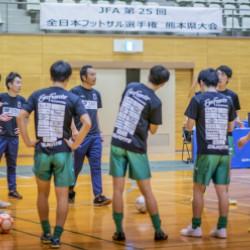 全日本選手権決勝戦