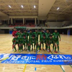 熊本県フットサルリーグ2部 試合結果報告