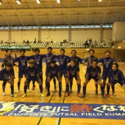 トップチーム vs エスペランサ熊本 試合結果