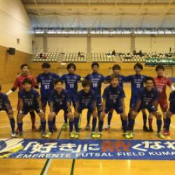 熊本県フットサルリーグ1部 試合結果報告