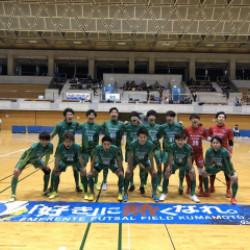 九州各県決勝大会結果