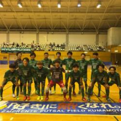 トップチーム vs 熊本FC 試合結果