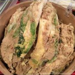 【無添加】【天然発酵】白菜ぬか漬