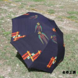 紬で創った傘(お仕立て)画像
