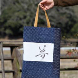 帯のバッグ(作品No1162)画像