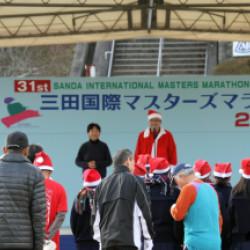 12月15日 三田国際マスターズマラソンが開かれました画像