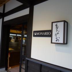 熊本城 桜の馬場 MONARIO(もなりお)城彩苑店の営業日について画像