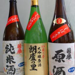 井原市の山成酒造より              寒しぼりのしぼりたて  入荷しました。