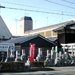 本社墓石展示場