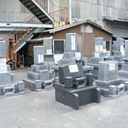 本社工場常設展示場