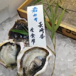 旬!岩牡蠣!