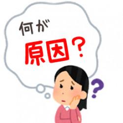 【腰痛】は原因が特定できない?