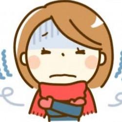 寒くなって気をつけること(1)