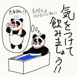 お風呂について ②正しい入浴法