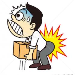 「腰痛」のイメージ