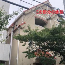 神戸市須磨区T様邸 上塗り塗装画像