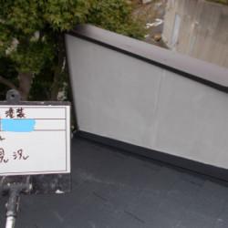 9月30日・神戸市北区K様邸画像