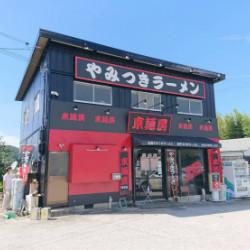神戸市北区 Y様店舗画像