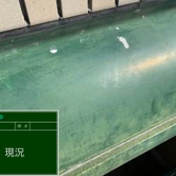 神戸市灘区 付帯物塗装画像
