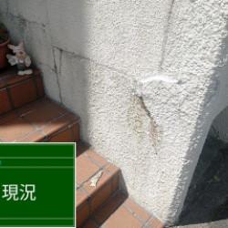 神戸市北区U様邸 擁壁塗装画像