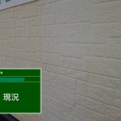神戸市西区 店舗外壁塗装画像