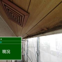 神戸市北区S様邸 軒天塗装画像