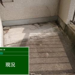 兵庫県芦屋市 ベランダ防水画像
