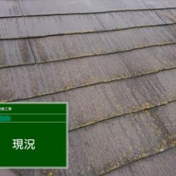 神戸市北区I様邸 屋根塗装画像