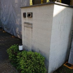 神戸市北区K様邸 擁壁塗装画像