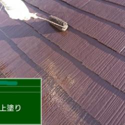 神戸市西区 屋根塗装画像