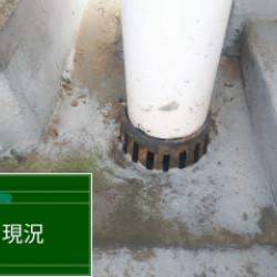 神戸市北区 ベランダ防水塗装画像