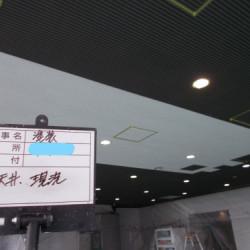 神戸市兵庫区 ビル天井塗装画像
