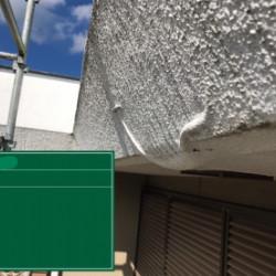 神戸市北区H様邸 補修・高圧洗浄画像