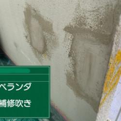 神戸市中央区 外壁塗装画像