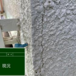 神戸市北区S様邸 外壁補修と下塗り画像