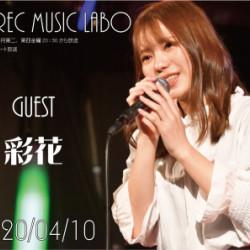 FMおとくに「Tarurec music labo」第10回アーカイブ放送!!
