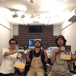 FMおとくに「Tarurec music labo」第三回アーカイブ放送!!